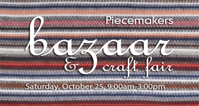 2014 Piecemakers Bazaar