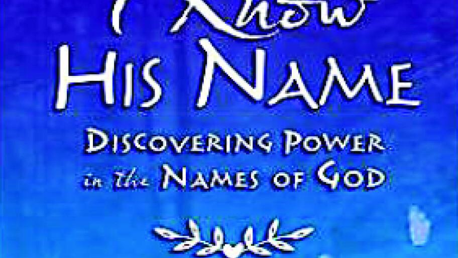 __name__